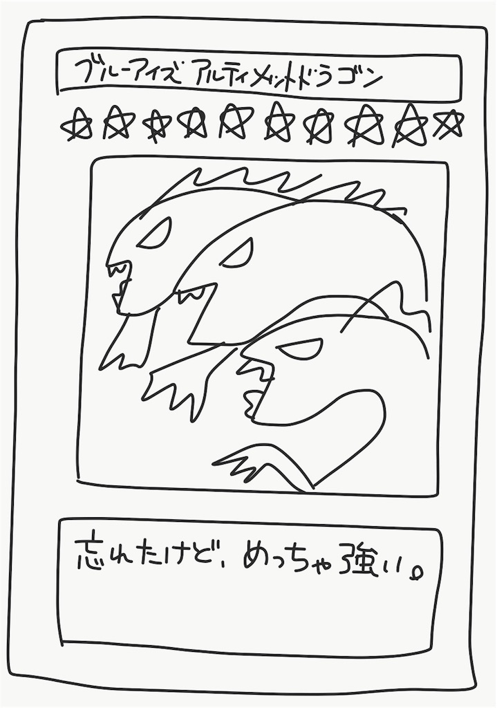 f:id:momoco0527:20180404231134j:image