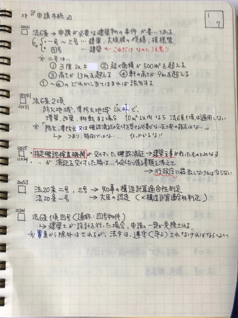 f:id:momoco0527:20190110144323j:image