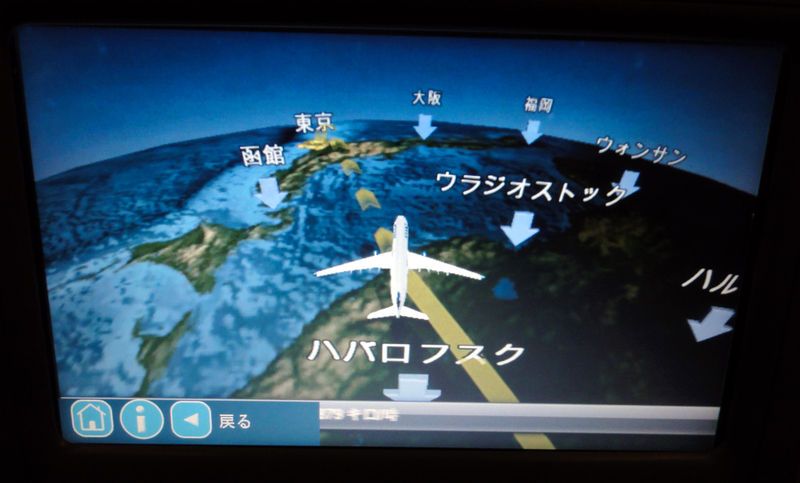 on the airplane 2010.10.30