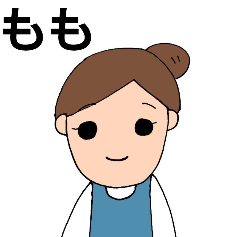 f:id:momofamily:20210329092512p:plain