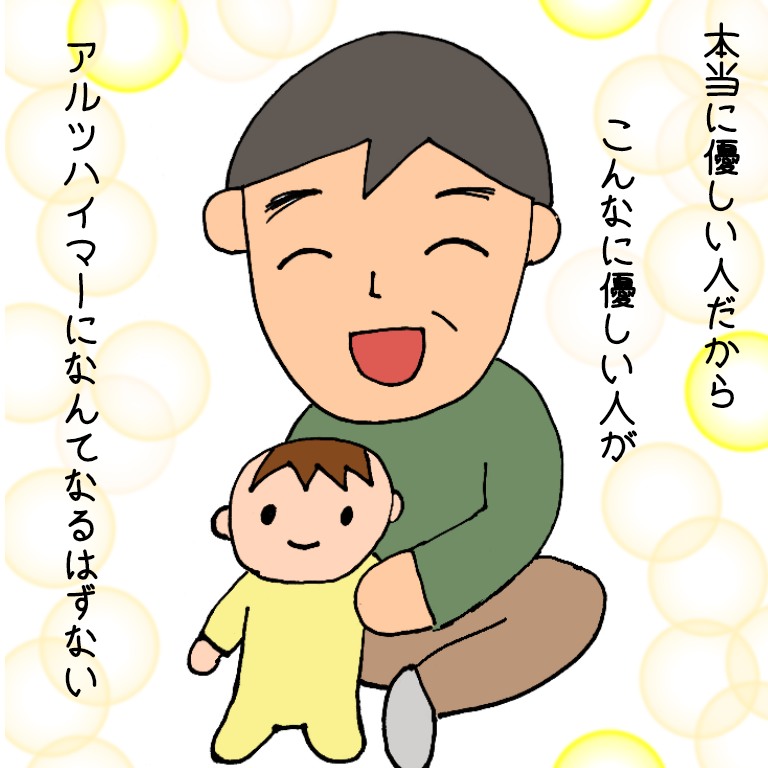 f:id:momofamily:20210412165407p:plain