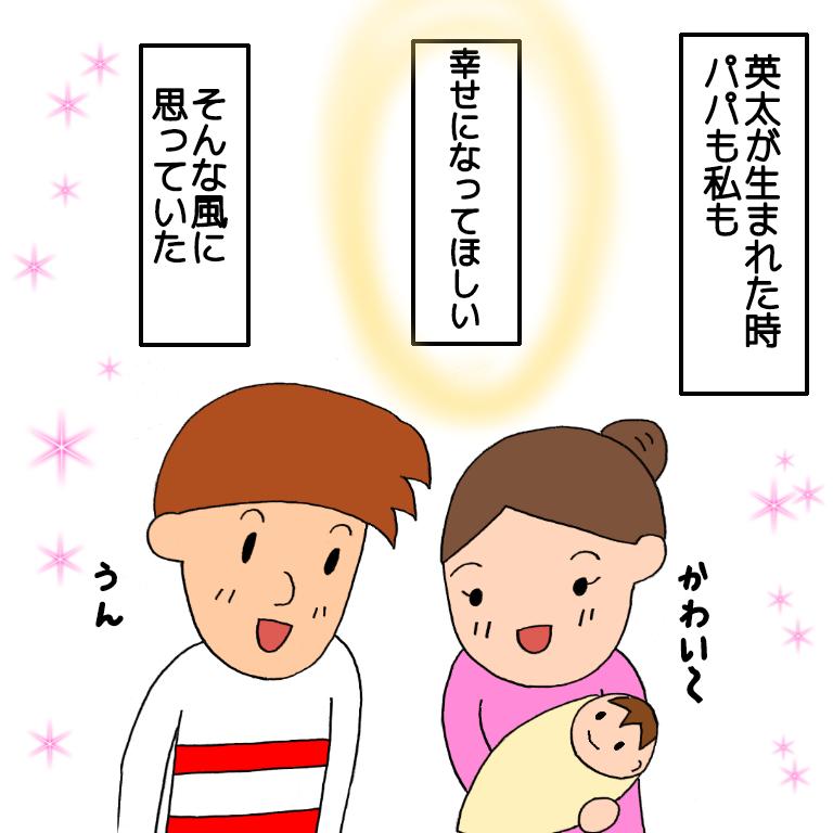 f:id:momofamily:20210506084208p:plain