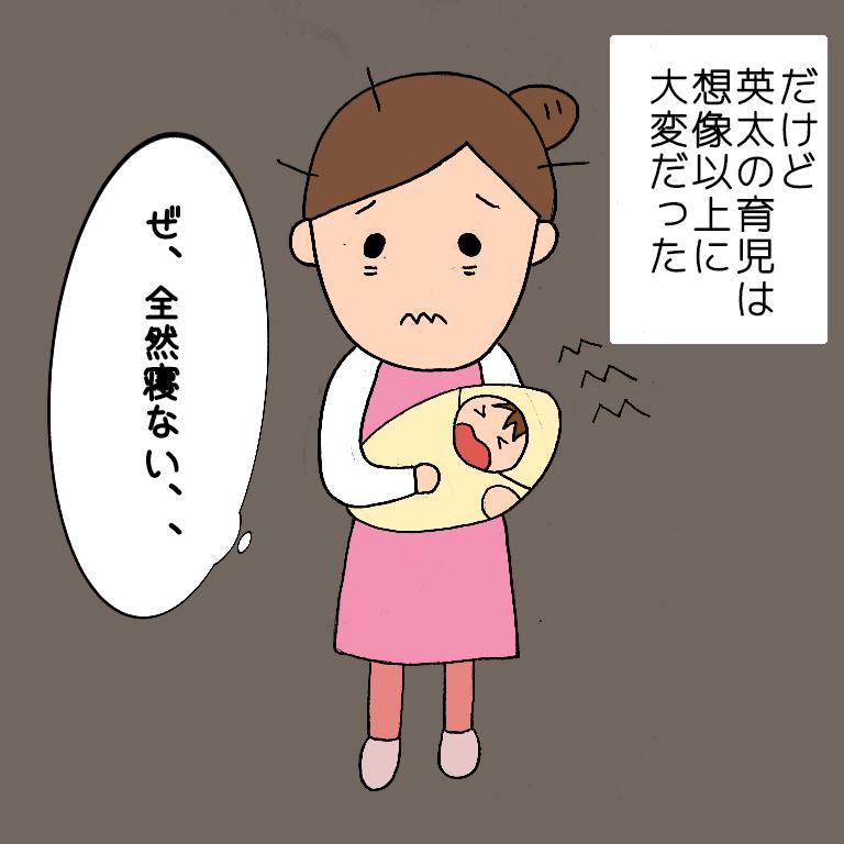 f:id:momofamily:20210506084242p:plain