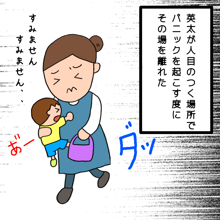 f:id:momofamily:20210513195043p:plain