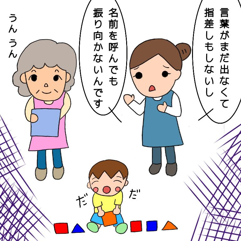 f:id:momofamily:20210519104503p:plain