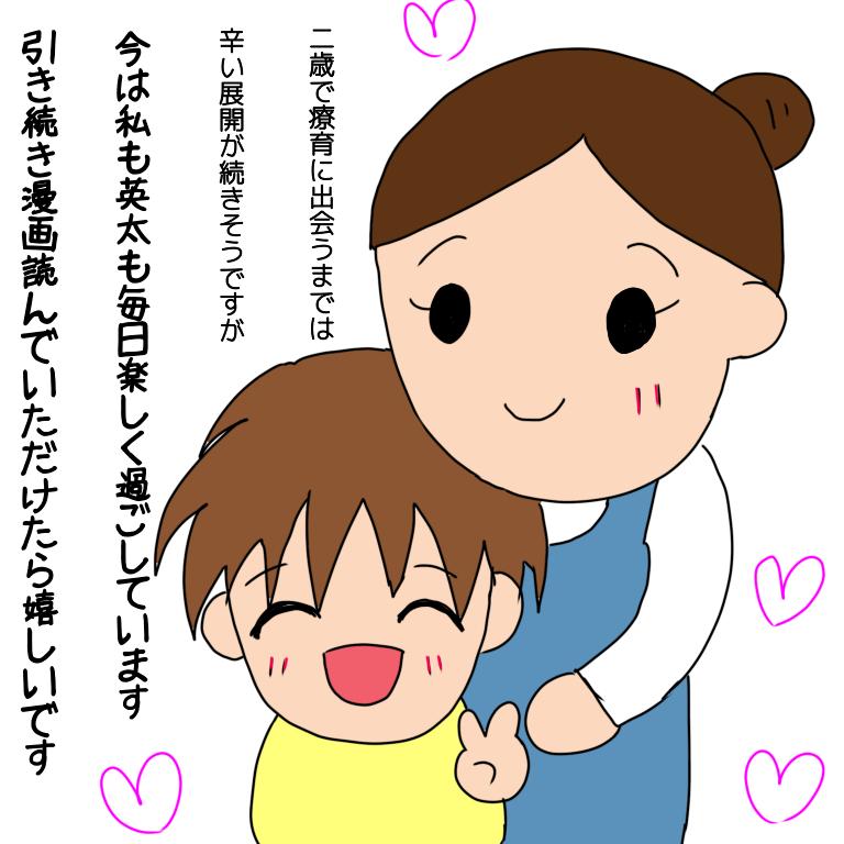 f:id:momofamily:20210522204754p:plain