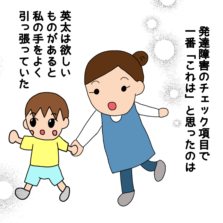 f:id:momofamily:20210531100417p:plain