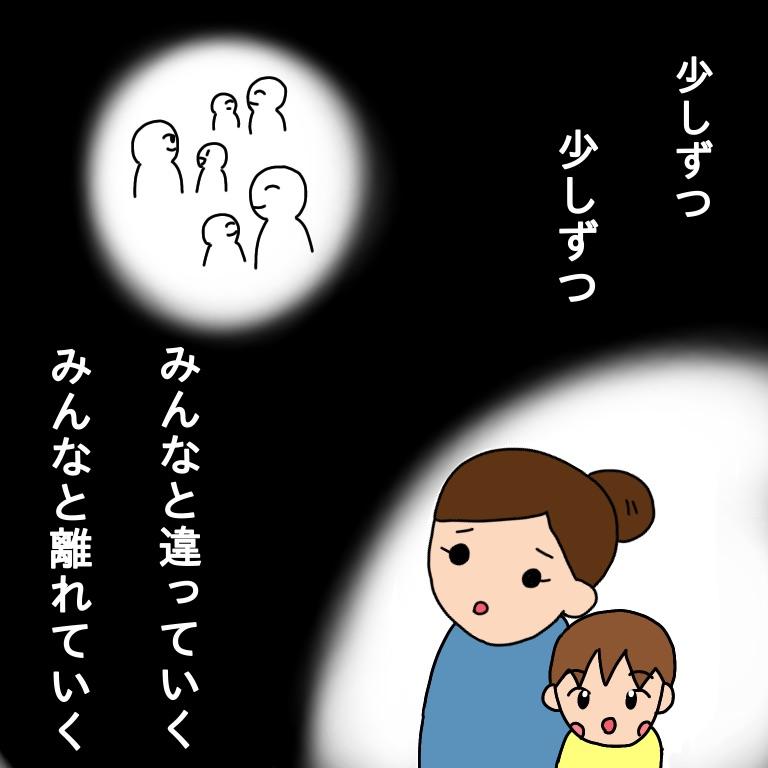 f:id:momofamily:20210609103633j:plain