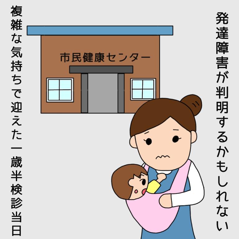 f:id:momofamily:20210614180737p:plain