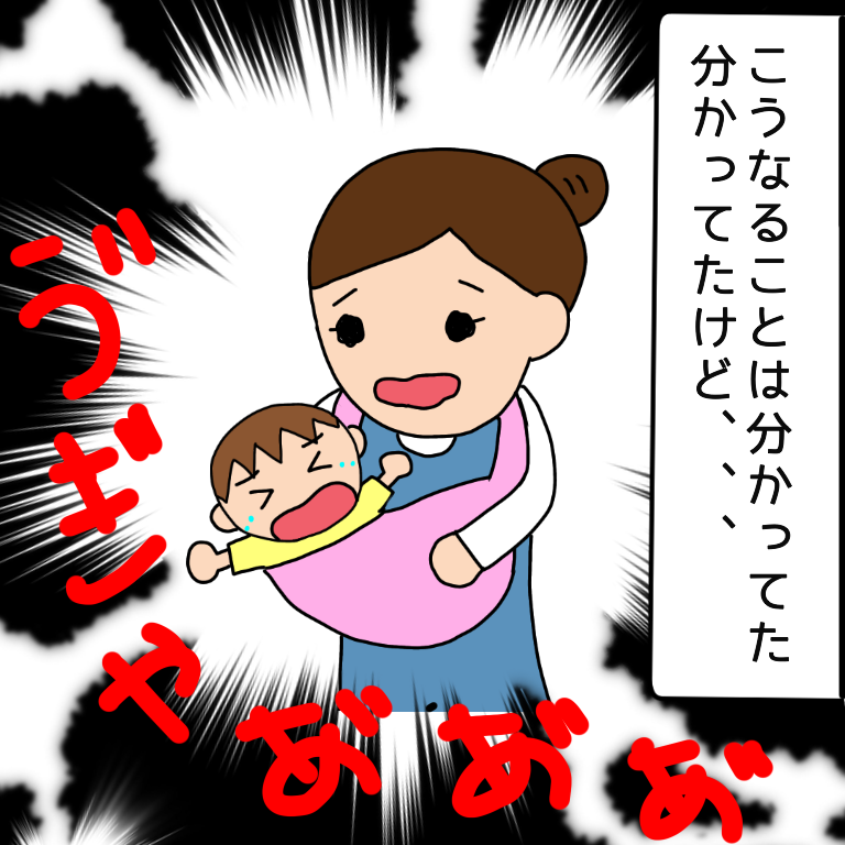 f:id:momofamily:20210614180854p:plain