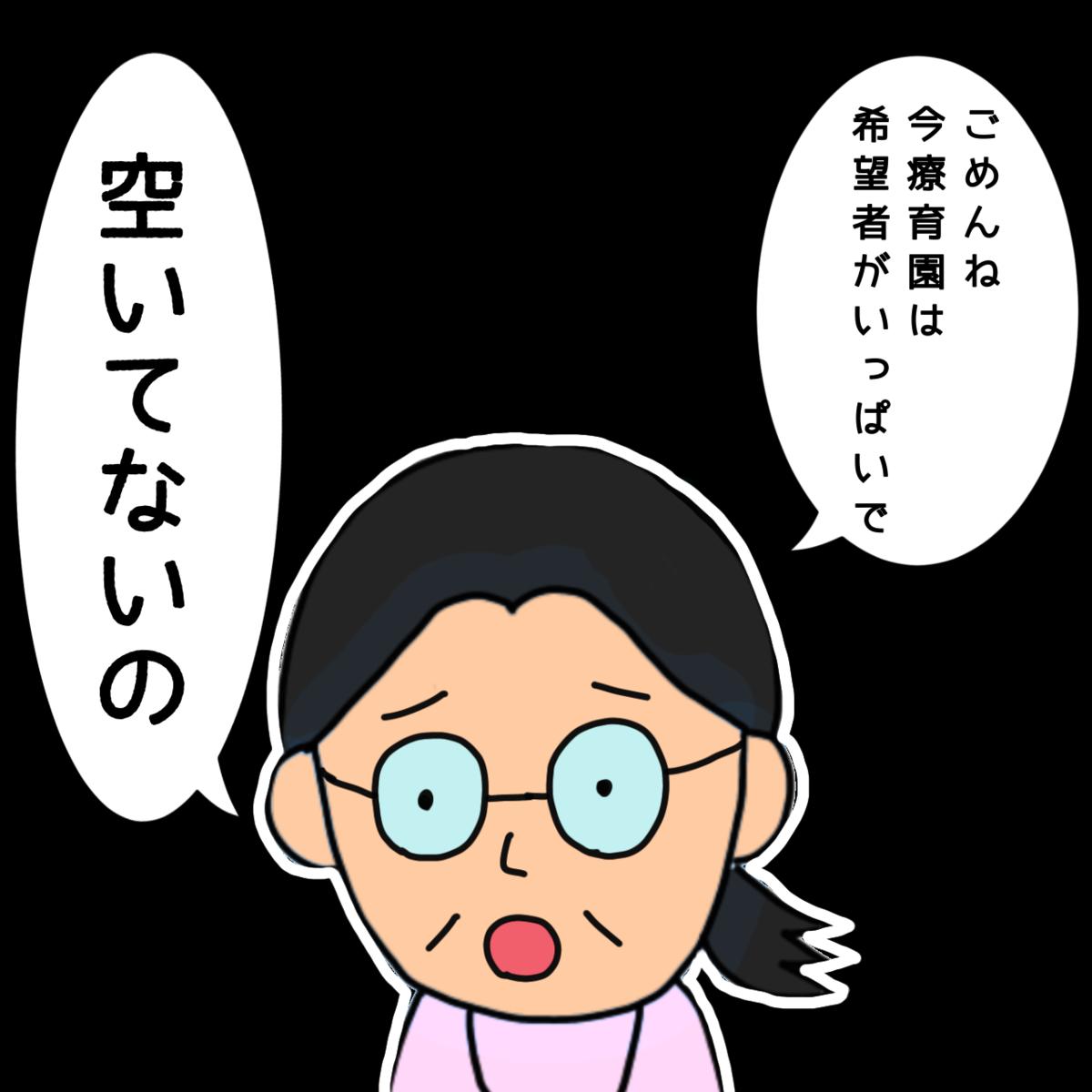 f:id:momofamily:20210618110203p:plain