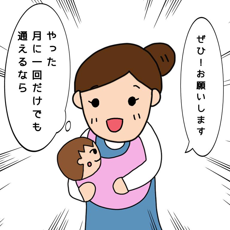 f:id:momofamily:20210625111918p:plain