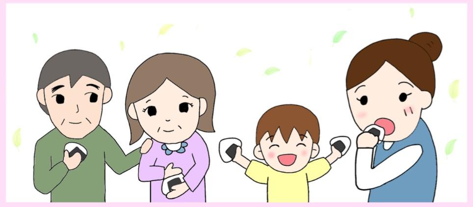 f:id:momofamily:20210629112825j:plain