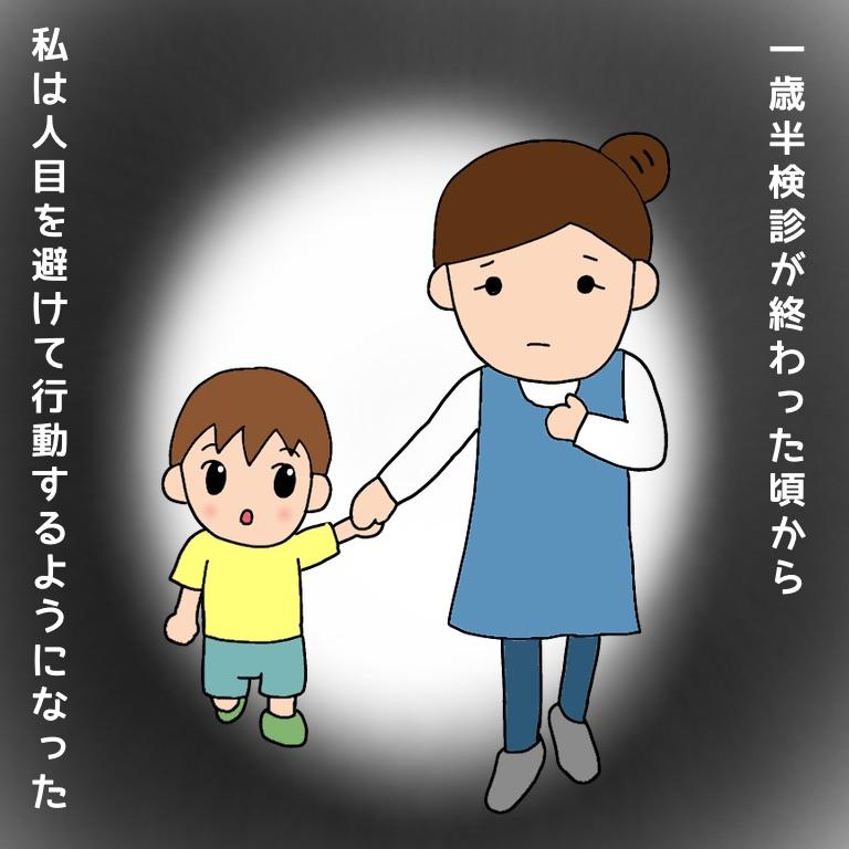 f:id:momofamily:20210701155015j:plain