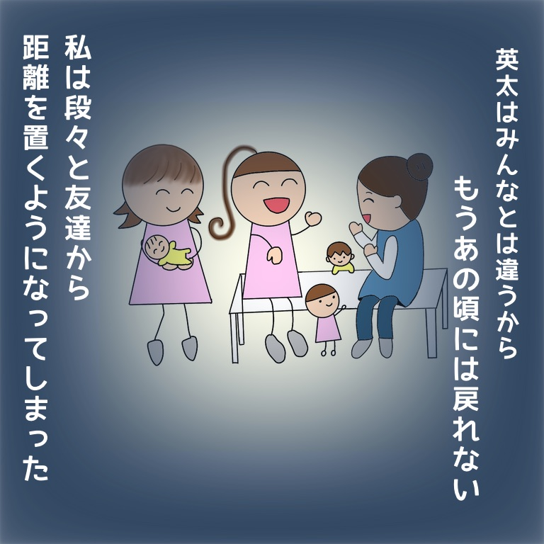 f:id:momofamily:20210703093225j:plain