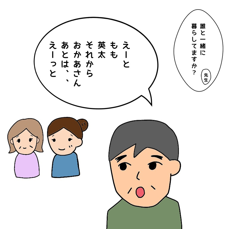 f:id:momofamily:20210703095146j:plain