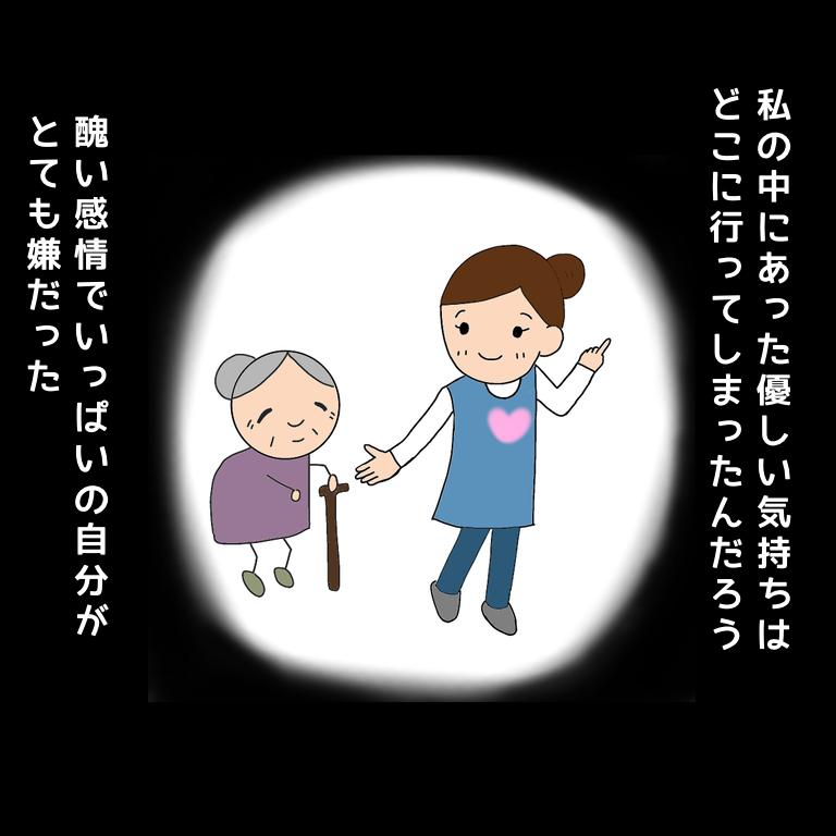 f:id:momofamily:20210705164803p:plain