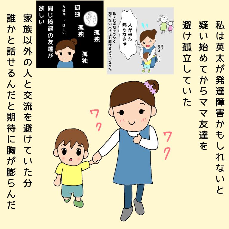 f:id:momofamily:20210719085208p:plain
