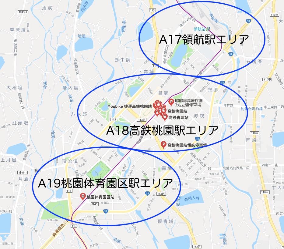 f:id:momofukutw:20190421104242j:plain