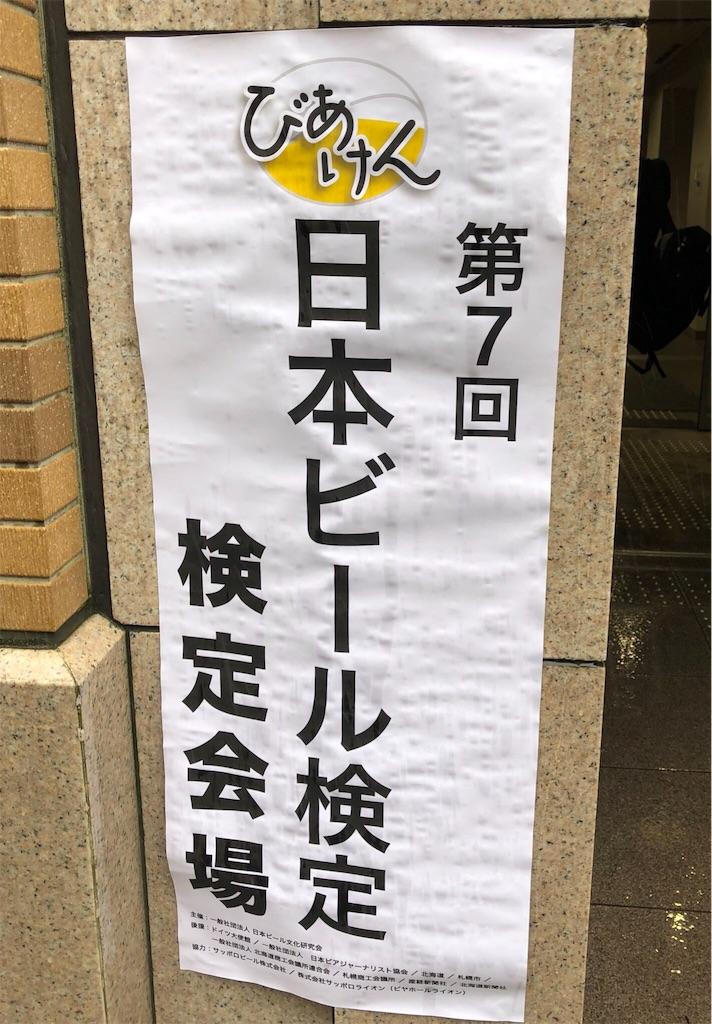 f:id:momoharu302c:20181002140551j:image