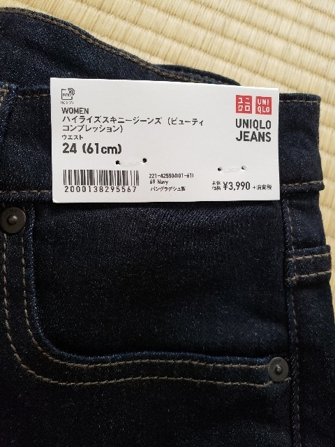 f:id:momohatori:20200224152913j:plain