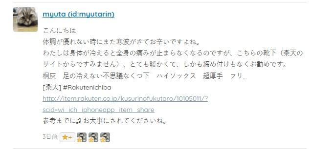 f:id:momohono5:20170210181423j:plain
