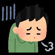 f:id:momoizumi:20190201003033p:plain