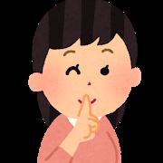 f:id:momoizumi:20190206230926p:plain