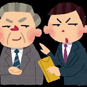 f:id:momoizumi:20190413152237p:plain