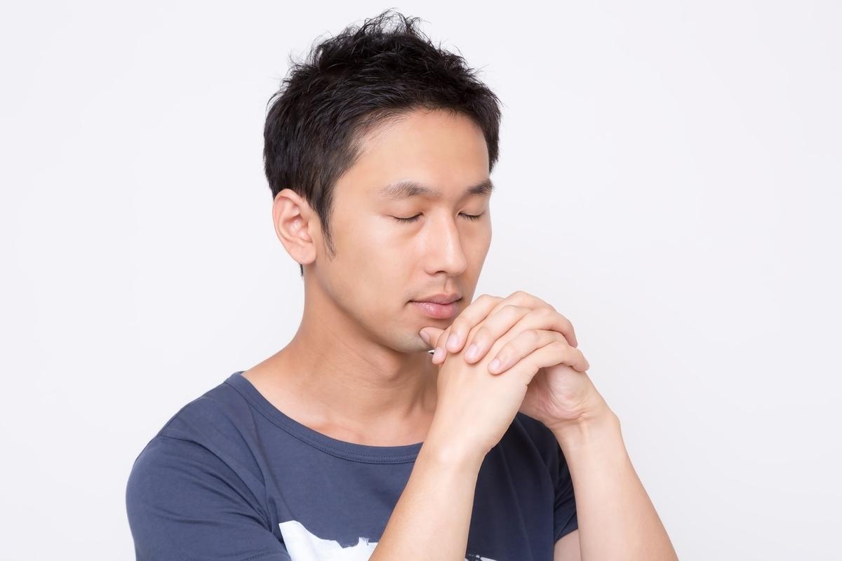 f:id:momoizumi:20190420153435j:plain