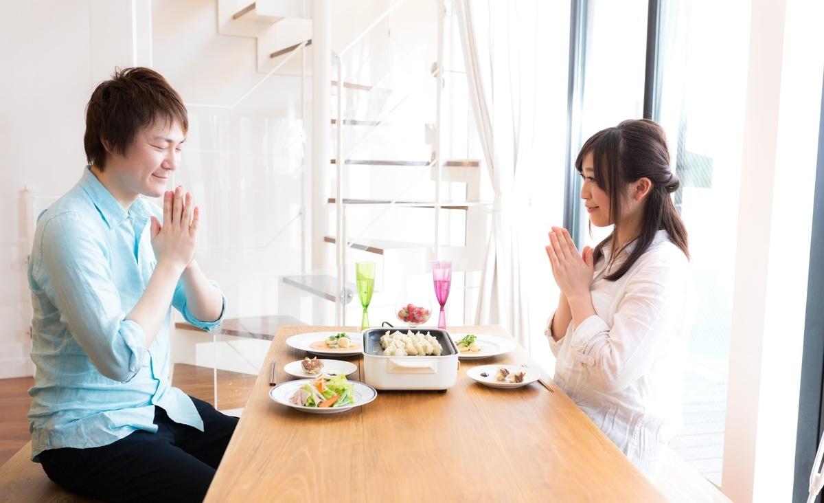 f:id:momoizumi:20190420153547j:plain