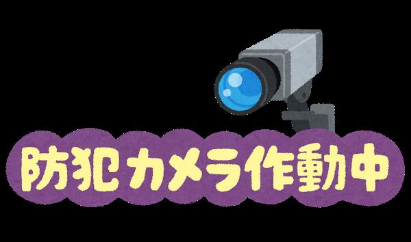 f:id:momoizumi:20190530221009p:plain