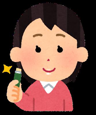 f:id:momoizumi:20190601234644p:plain