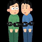 f:id:momoizumi:20200817185649p:plain