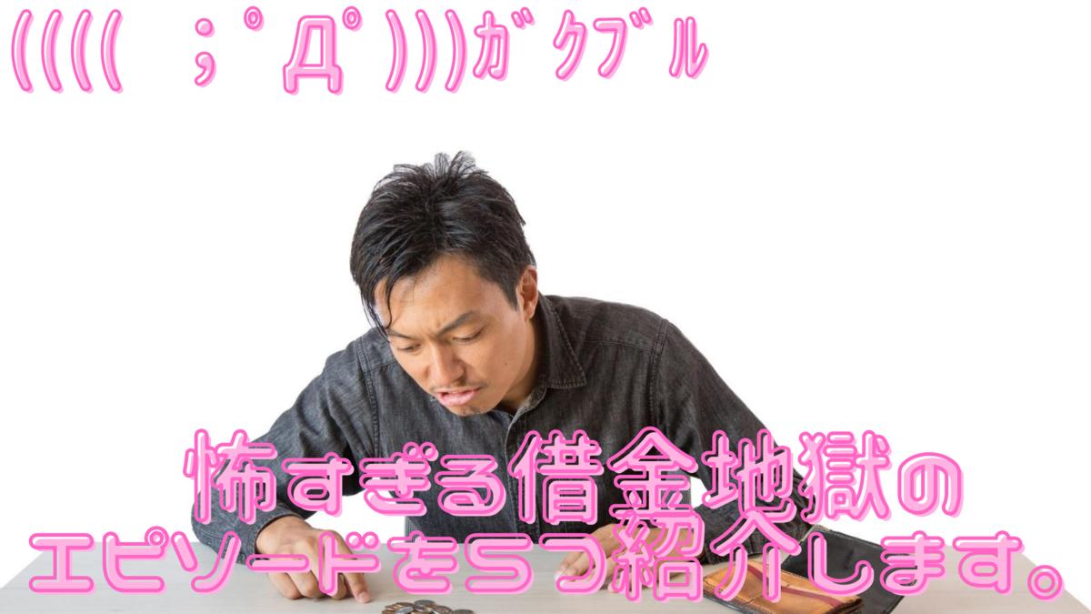 f:id:momoizumi:20200817190858p:plain