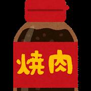 f:id:momoizumi:20200821151056p:plain