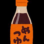 f:id:momoizumi:20200821151157p:plain