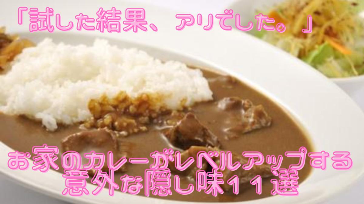 f:id:momoizumi:20200822001410p:plain
