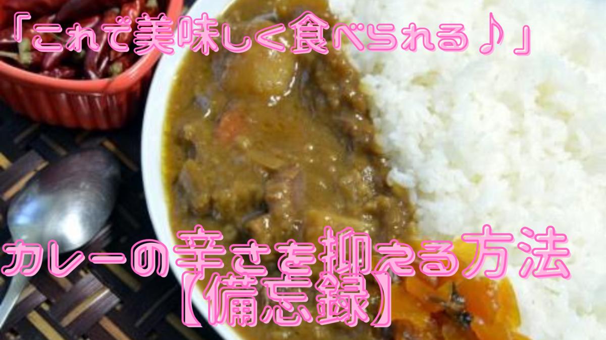 f:id:momoizumi:20200823020418p:plain