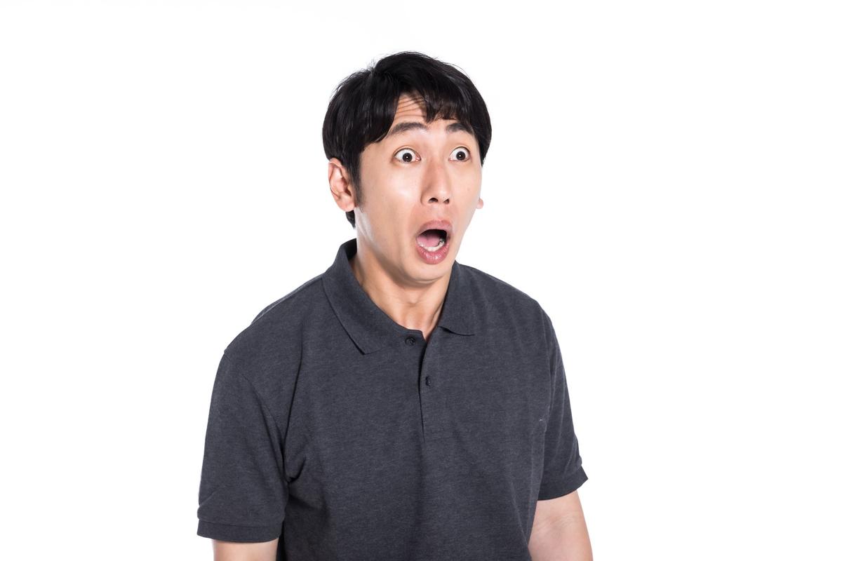 f:id:momoizumi:20200901105619j:plain