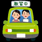 f:id:momoizumi:20200901105715p:plain