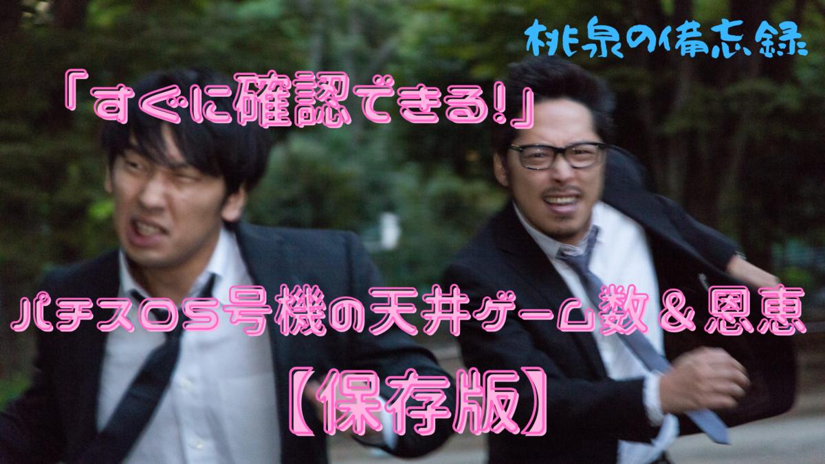 f:id:momoizumi:20200922232542p:plain