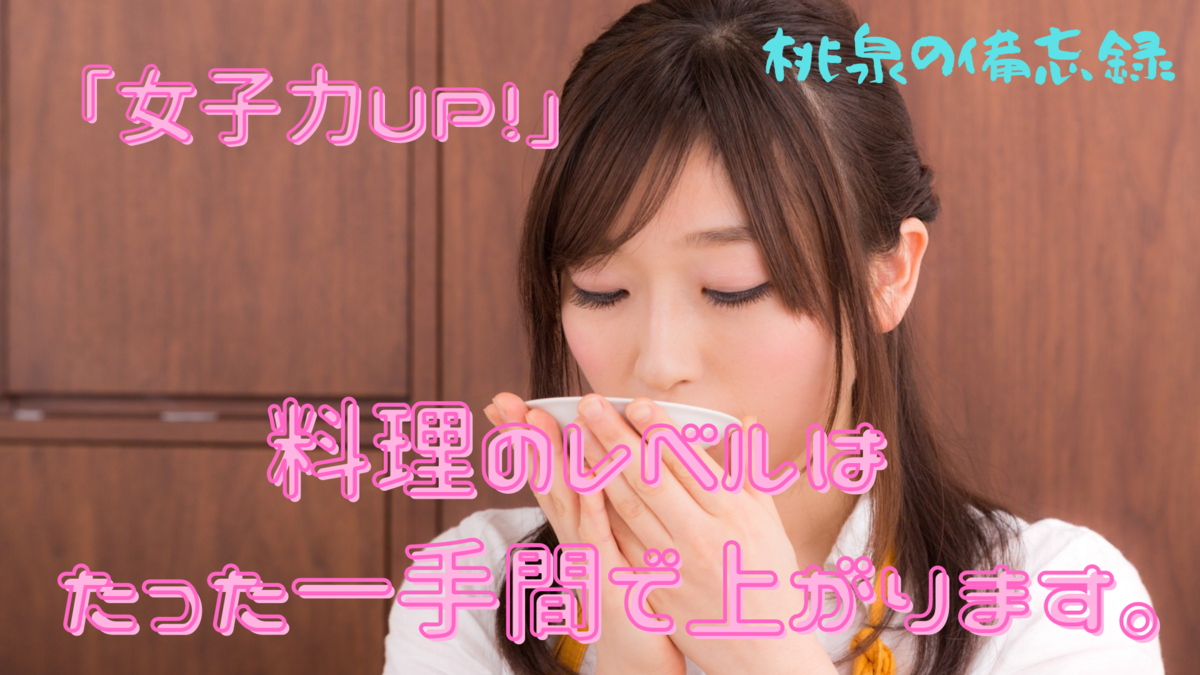 f:id:momoizumi:20201011235037p:plain