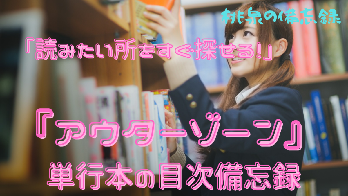 f:id:momoizumi:20201019180011p:plain
