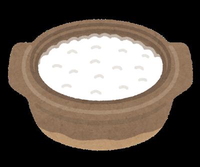 土鍋 炊飯