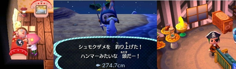 f:id:momoka218:20121111165105j:image:w360