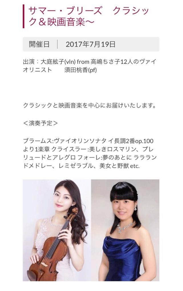 f:id:momoka3028:20170621003635j:plain