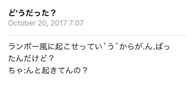 f:id:momokanna:20171124232724j:plain