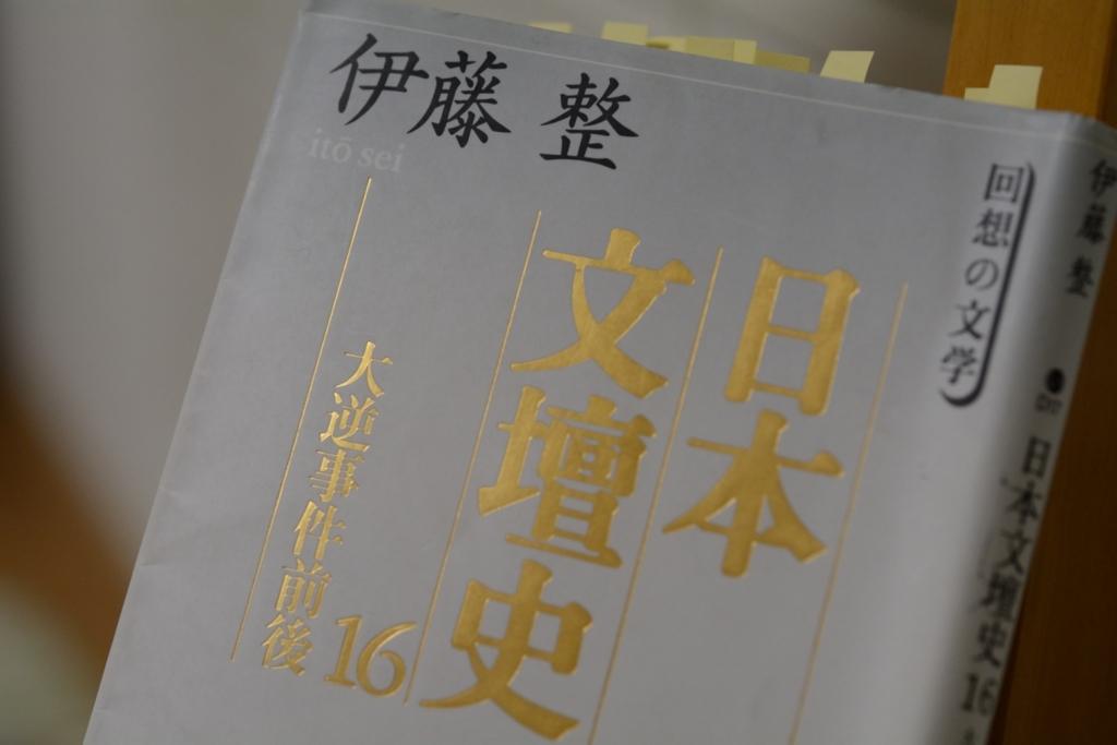 f:id:momokawataro:20161119223422j:plain
