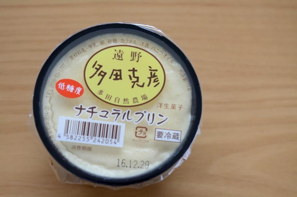 f:id:momokawataro:20161218145308j:plain
